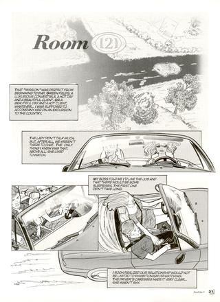 Room 121 3 by Boccere