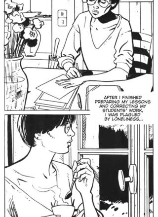 The School Teacher by Bruce Morgan
