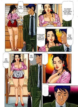 Miss DD Cheating on Reiko by Chiyoji Tomo
