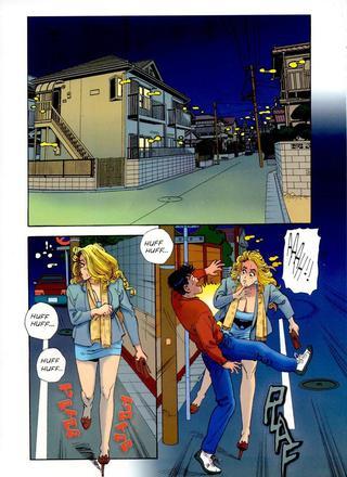Miss DD House Calls by Chiyoji Tomo