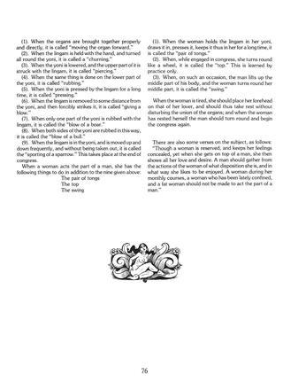 Kama Sutra 1 by George Pichard