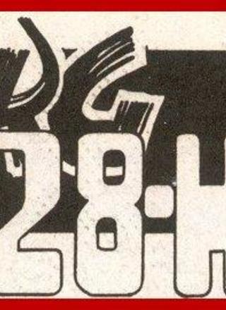 Cyborg 28 H by Leomax