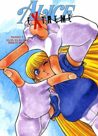 Alice in Sexland Extreme 4 by Mashumaro Jyuubaori