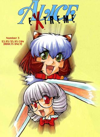 Alice in Sexland Extreme 3 by Mashumaro Jyuubaori