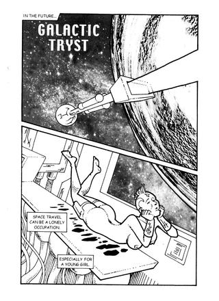 Galactic Tryst by Matt Howarth