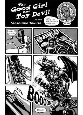 The Good Girl and Toy Devil by Motohiko Tokuta