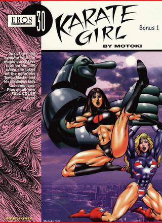 Karate Girl 7 - Bonus 1 by Motoki