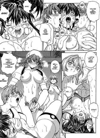 Sex Warrior Isane XXX 7 by Okawari