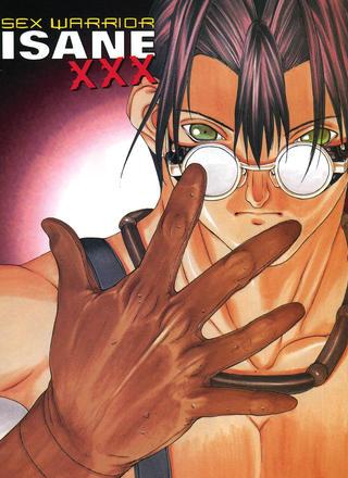 Sex Warrior Isane XXX 4 by Okawari