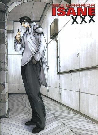 Sex Warrior Isane XXX 1 by Okawari