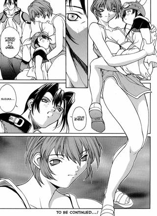 Sex Warrior Isane XXX 2 by Okawari