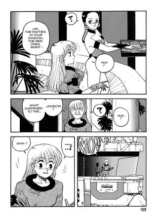 Techno Panties by Toshiki Yui