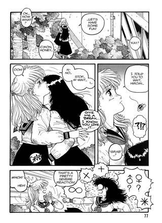 Kanomi Strikes 1 by Toshiki Yui