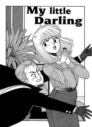 My Little Darling by Toshiki Yui