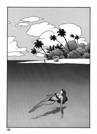 Water Sports by Toshiki Yui