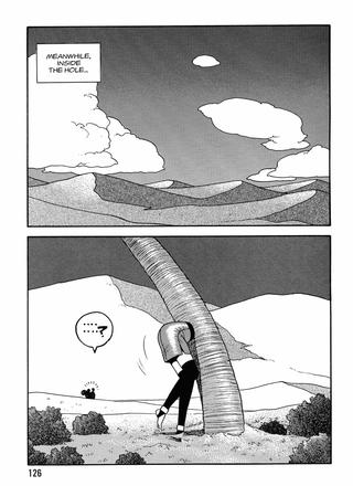 Hole by Toshiki Yui