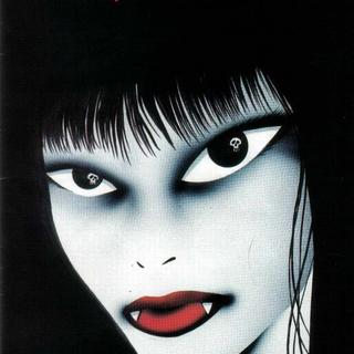 Beware the Vampyres Kiss 2 by Barry Blair