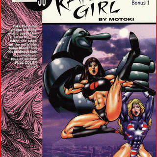 Karate Girl 7 - Bonus 1 by Motoki