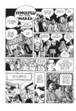 Hypocrites Maria by Paya, Revilla